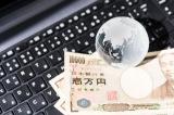 マネーに詳しいFPが「ネット銀行」のメリットを目的別に紹介!
