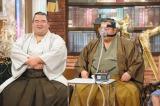 力士の多くが寝る際に利用しているという呼吸器がスタジオに登場! 実際に豊ノ島関が着用し、その効果を紹介