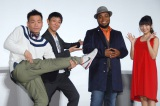 (左から)アンバランスの山本栄治、黒川忠文、クリス・ハート、北原里英 (C)ORICON NewS inc.