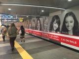 """半蔵門線副都心線・東急東横線渋谷駅地下2階の通路壁面をE-girlsの笑顔が""""ジャック"""""""