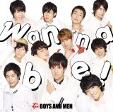 BOYS AND MENのシングル「Wanna be!」通常盤