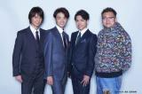 ミュージカル界のプリンスユニット・StarS(左から、浦井健治、井上芳雄、山崎育三郎)と福田雄一氏がタッグを組み、番組を制作。WOWOWで4月放送