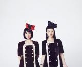 姉妹ユニット「チャラン・ポ・ランタン」