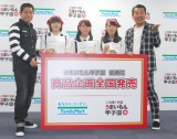 FUJIWARAとレシピを考案した女子高生 (C)ORICON NewS inc.