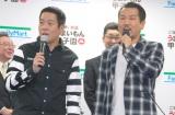 『ファミリーマート商品発表会』に出席したFUJIWARA(左から)原西孝幸、 (C)ORICON NewS inc.