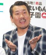 『ファミリーマート商品発表会』に出席したFUJIWARA・藤本敏史 (C)ORICON NewS inc.