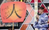 倉科カナの夏を乗り切るためのメッセージは… (C)ORICON NewS inc.
