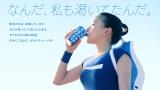 天野菜月が出演する「東京サプライ少女」篇