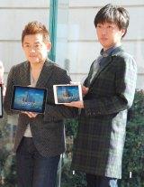 スマートフォンゲーム『SIMCITY BuildIt』バレンタインアップデート特別記念イベントに出席したスピードワゴン(左から)井戸田潤、小沢一敬 (C)ORICON NewS inc.