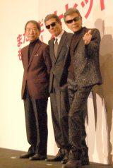 (左から)村川透監督、舘ひろし、柴田恭兵 (C)ORICON NewS inc.