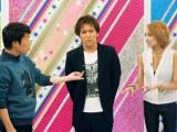 『ロンドンハーツ』に出演した(左から)田村淳、狩野英孝、加藤紗里 (C)テレビ朝日