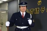 ドラマに初挑戦する天龍源一郎(C)日本テレビ