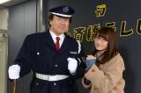 『マネーの天使 〜あなたのお金、取り戻します!〜』に出演する(左から)天龍源一郎、藤田みりあ(C)日本テレビ