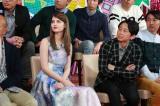 2月13日放送、TBS系『V字復活!有吉カンパニー〜ホントにあった大逆転リアルストーリー〜』(左から)マギー、有吉弘行(C)RCC