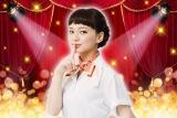 多部未華子主演の映画『あやしい彼女』 (C)2016「あやカノ」製作委員会 ?2014 CJ E&M CORPORATION