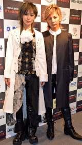 生誕祭を開催したAKIRA(左)と楽曲プロデュースした松岡充 (C)ORICON NewS inc.