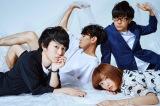 テスラは泣かない。のベース・吉牟田直和(よしむた・なおかず/左から2番目)がバンド活動休止を発表