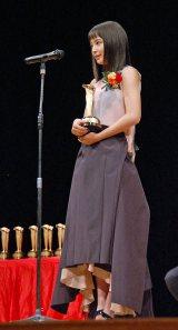 『2015年 第89回キネマ旬報ベスト・テン』で新人女優賞を受賞した広瀬すず (C)ORICON NewS inc.