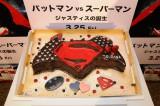 益若つばさが手作りしたケーキ=映画『バットマンVSスーパーマン ジャスティスの誕生』バレンタインイベント