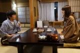 瀧本美織と山崎樹範が婚前旅行中のカップルに(C)関西テレビ
