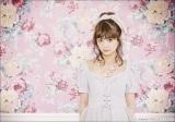 ドキュメントエッセイ『Dear.』を発売した元SKE48の小木曽汐莉
