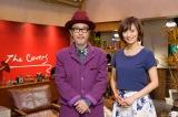 リリー・フランキーと夏菜がホスト役を務めるNHK・BSプレミアムの音楽番組『The Covers』3月7日放送回のゲストは渋谷すばるに決定(C)NHK