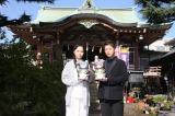 東京・浅草の今戸神社で映画『世界から猫が消えたなら』大ヒット祈願を行った(左から)宮崎あおい、佐藤健
