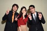 女優のKさん(中央)と結婚したスパローズの森田悟(左) 相方・大和一孝も祝福 (C)TBS