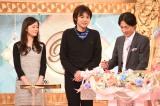 婚姻届の保証人はナインティナインの矢部浩之 サインに手が震える (C)TBS
