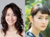 森口瑤子と葵わかなのW主演で河原れん氏の小説『女優堕ち』をドラマ化。BS朝日で3月23日・30日の2週連続放送