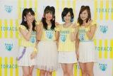 ABCの阪神タイガース応援番組『虎バン』今シーズンから虎マネ(女性アシスタント)に就任したNMB48の(左から)川上千尋、薮下柊、山本彩、木下春奈(C)ABC
