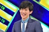 メンタリストDaiGo=TBS系『炎の体育会TV』(C)TBS