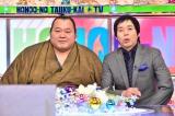メンタリストDaiGoと真剣勝負をした琴奨菊関 (C)TBS