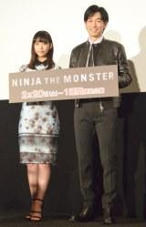 """映画『NINJA THE MONSTER』公開記念""""逆輸入""""舞台あいさつに出席した(左から)森川葵、ディーン・フジオカ (C)ORICON NewS inc."""