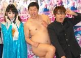 (左から)プリンセス天功、とにかく明るい安村、エグスプロージョン・まちゃあき (C)ORICON NewS inc.