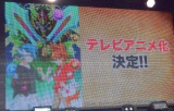 アニメ化が決定した人気スマホゲーム『パズル&ドラゴンズ』 (C)ORICON NewS inc.