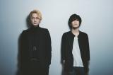 第1弾は綾野剛(左)×凛として時雨のTK Photo by 河本悠貴