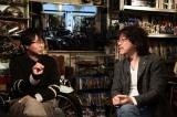3月24日(木)放送の 『浦沢直樹の漫勉』に登場する古屋兎丸(左) (C)NHK
