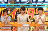 2月22日放送、『ネプリーグSP』は東大・京大VS早稲田VS青学で知能バトル。青山学院大学チームの(左から)田中みな実、三田友梨佳、ホラン千秋