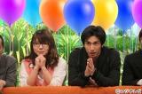 """2月22日放送、『ネプリーグSP』は東大・京大VS早稲田VS青学で知能バトル。自称""""ちょうどいいブス""""の山崎ケイも『ネプリーグ』初参戦。俳優の市川知宏と無駄にイチャつきブーイングも"""