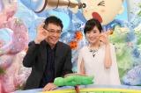 2月21日放送、関西テレビ・フジテレビ系『ニッポンのぞき見太郎 あなたは多数派?少数派?』司会の生瀬勝久と高島彩(C)関西テレビ