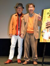 映画『ローカル路線バス乗り継ぎの旅 THE MOVIE』の公開記念トークショーに出席した(左から)キートン山田、蛭子能収 (C)ORICON NewS inc.