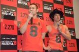 映画『ヘイトフル・エイト』公開直前イベントに登壇した品川庄司 (C)ORICON NewS inc.