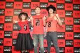 映画『ヘイトフル・エイト』公開直前イベントに登壇した(左から)矢口真里、品川祐、庄司智春