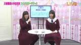 『今、話させたい誰かがいる』コーナー(左から)中田花奈、川後陽菜