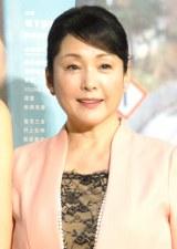 ドラマ『恋の三陸 列車コンで行こう!』の試写会に出席した松坂慶子 (C)ORICON NewS inc.