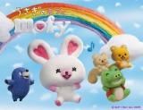NHK・Eテレで毎週月曜放送『ウサギのモフィ』(C) Sony Creative ProductsRai FictionAssociati AudivisiviZDF