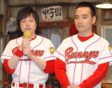 憧れの先輩・おぎやはぎを前に緊張気味のかもめんたる(左から)槙尾ユウスケ、岩崎う大 (C)ORICON NewS inc.
