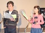 『X-ファイル 2016』の公開アフレコを行った(左から)風間社夫、戸田恵子 (C)ORICON NewS inc.