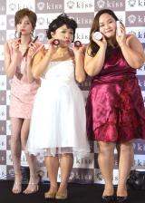 化粧品『kiss』ブランドリニュアル発表会に出席した(左から)瑛茉ジャスミン、おかずクラブ・オカリナ&ゆいP (C)ORICON NewS inc.
